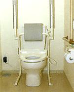 手すり付き多目的トイレ
